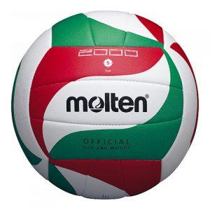 Piłka siatkowa Molten V5M2000 Rozmiar 5