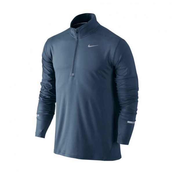 Bluza Nike Dri-FIT Element HZ 683485-460 Rozmiar S (173cm)