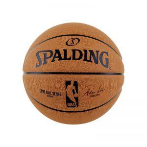 Piłka do koszykówki NBA Game Ball Replica 7 Rozmiar 7