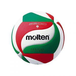 Piłka siatkowa Molten V5M2200 Rozmiar 5