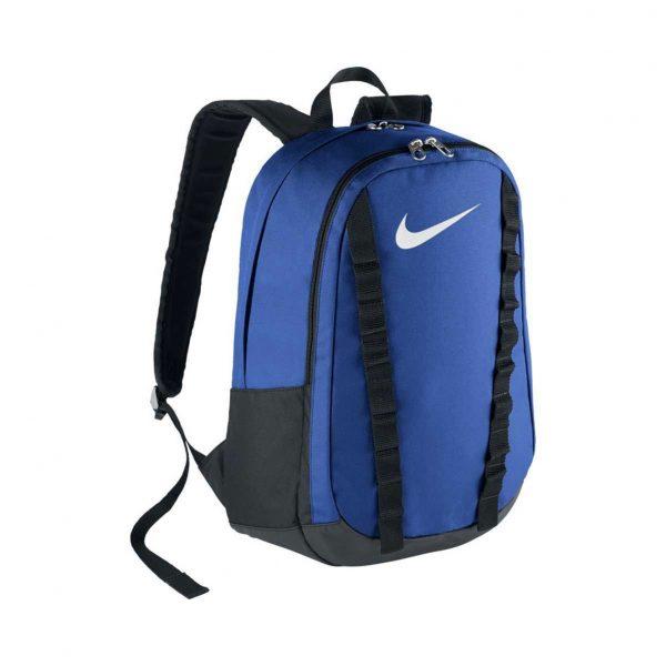 Plecak Nike Brasilia BA5076-400