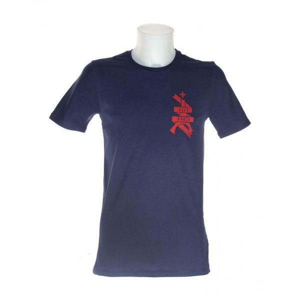 T-shirt Nike PSG 742457-410 Rozmiar S (173cm)